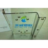 苏州南通PC耐力板的雕刻 PC板的打孔加工