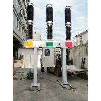 LW36-72.5/1250-31.5戶外72.5KV瓷柱式