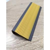 PVC楼梯包角幼儿园彩色包角楼梯防滑条防撞条护角条