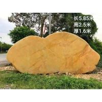 東營刻字石廠家 大型刻字石黃蠟石