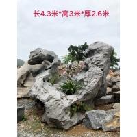 大型太湖景观石出售