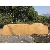 大冶黃臘石刻字石園林文化石宣傳石