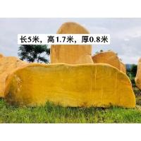 邢台大型广场主体黄蜡石