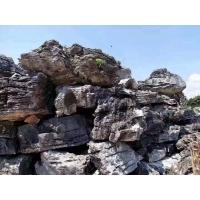 江苏公园大英石千层石假山景观石