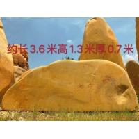 泰州景觀石景觀刻字黃蠟石