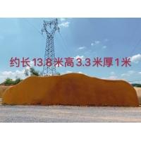 安慶企業廠家門牌刻字景觀石