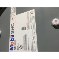 Mobil SHC629 美孚SHC629齿轮油