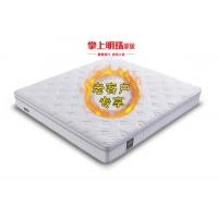 老客户专属感恩回馈乳胶床垫-限量10个(原价3999元)