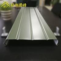 0.7mm铝镁锰屋面板 图书馆65-430直立锁边金属屋面系