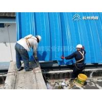 拱形屋顶板 定制30米大跨度屋面彩钢板 仓库粮仓菜场屋盖无梁