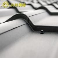浙江杭州800型铝镁锰琉璃瓦可定制 仿古建筑屋顶金