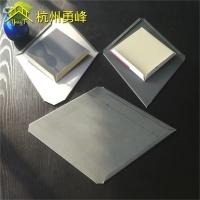 铝镁锰平锁扣板 金属墙面菱形板 矩形板 铝合金板