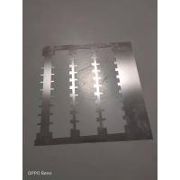 江西供應磁性鋼片|硅鋼片|強磁鋼片|BGA鋼片|磁性鋼片加工