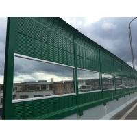 贵州高速公路铁路声屏障、环保防噪声彩钢声屏障隔音墙