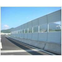 贵州瑞隆现货供应混凝土声屏障、贵阳居民区降噪声屏障
