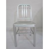 铝合金海军椅(Navy Chair),不锈钢餐椅