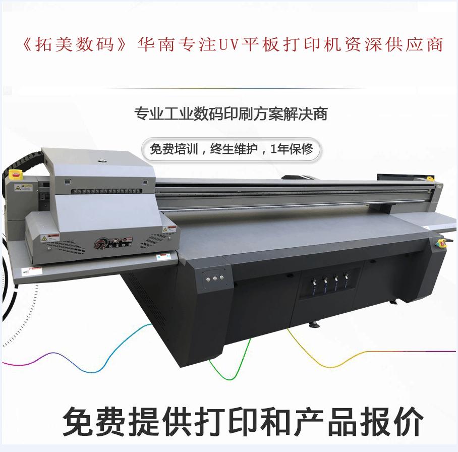 潮州高精度完美仿古木盒包装UV打印机