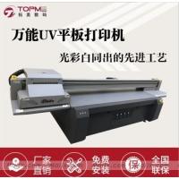 3D印花机 皮革打印机个性定制机器皮革箱包设备出售