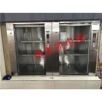 广东深圳供应惠州酒店传菜电梯生产销售