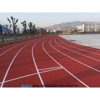 广州信源体育塑胶跑道施工建设