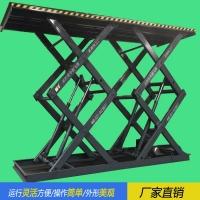 固定剪叉式升降貨梯 倉庫貨梯