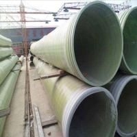 阻燃性玻璃钢管道A遂平阻燃性玻璃钢管道价格