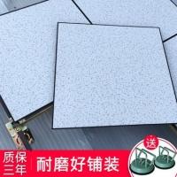 PVC600防靜電地板 可提供安裝