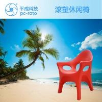 批发订做塑料椅子 有靠背滚塑一体成型椅 家居客厅