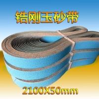 PZ533鋯剛玉砂帶 澆鑄件打澆口去毛刺去披鋒 金屬除銹拋光