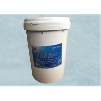 天津东洋特材大量提供硅烷浸渍剂