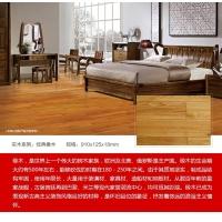 汉邦地板 实木系列—经典橡木