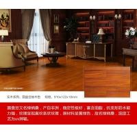 汉邦地板  实木地板—圆盘豆柚木色