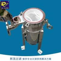 广州辉龙过滤不锈钢袋式过滤器 滤芯过滤器 篮式过滤器厂家