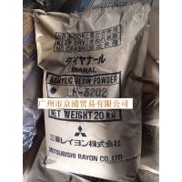 无卤素丙烯酸树脂