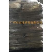 三菱BR73丙烯酸树脂BR-73