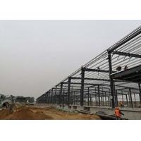 住宅钢结构加工 就选沈阳建伟