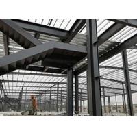 大跨度钢结构工程就选沈阳建伟钢构