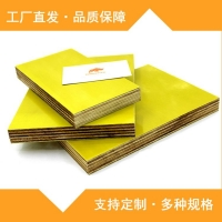 高品质建筑工程专用建筑覆膜板