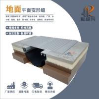 金屬蓋板型樓地面變形縫施工工藝說明