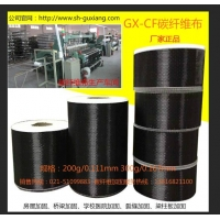 房屋加固碳纖維布生產廠家最新報價