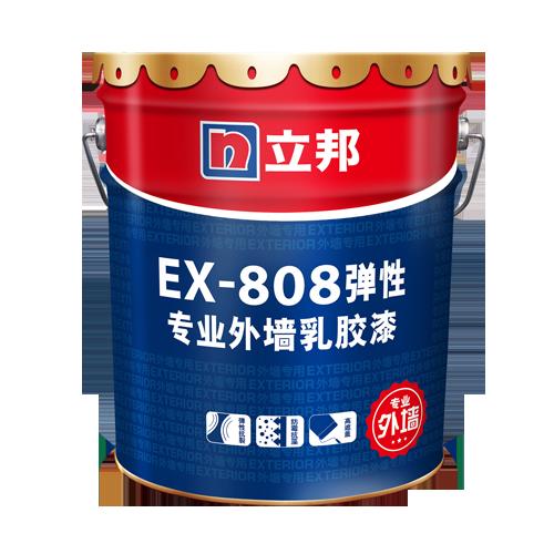 立邦优质多效外墙乳胶漆立邦外墙漆
