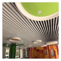 供应幼儿园吊顶U形白色铝方通 50*100铝格栅