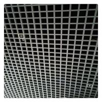 供应格子铝天花装饰吊顶 方格子铝格栅超市吊顶