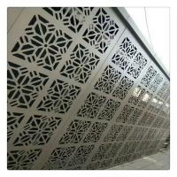 售楼部装饰吊顶白色镂空铝单板吊顶