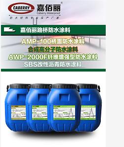 PB改性沥青桥面防水涂料施工方法与用量