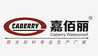 广州嘉佰丽防水工程有限公司
