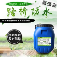 PB-1型聚合物改性沥青防水粘结剂海南高速指定用料