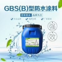 GBS环保型防水材料——地下室污水池工程防水专用