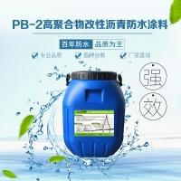 高聚合物改性沥青防水涂料高速要求防水层指定施工材料