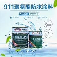 911聚氨酯防水涂料质量一流,安全可靠